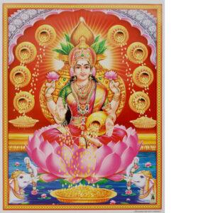 Lakshmi-Resonanz